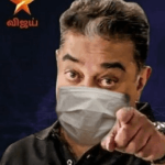 பிக்பாஸ் 4 நிகழ்ச்சியில் சனம் ஷெட்டி ரியோ ராஜ் ஷாலு ஷம்மு அம்ரிதா & ரக்ஷன்