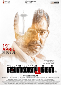 Vellai Pookkal Posters