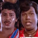 கரகாட்டக்காரன் 2 ரெடி..; ராமராஜன் & கவுண்டமணி நடிப்பார்களா..?