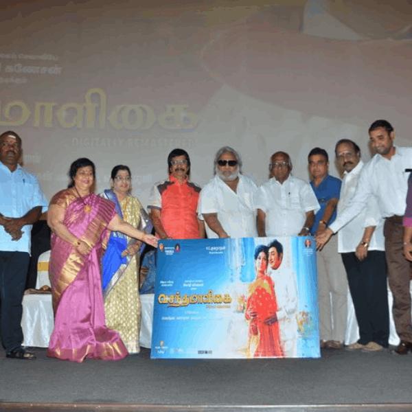Vasantha Maligai  Trailer launch photos