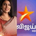 பிக்பாஸ் 3 சீசனுக்கு கஸ்தூரிக்கு சம்பளம் தரவில்லையா..? விஜய் டிவி விளக்கம்