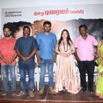 Malli Press Meet Photos