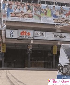 Kerala theatre