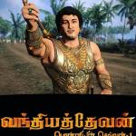 'வந்தியத்தேவன் : பொன்னியின் செல்வன் பாகம் 1' படத்தில் அனிமேஷன் எம்ஜிஆர்