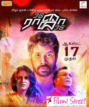 Odu Raja Odu movie deals with Set up box issues in family