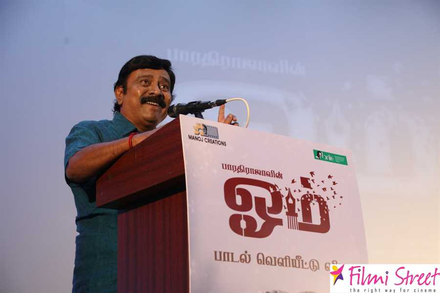 Om movie audio launch photos