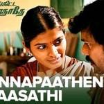 Onna Paathen Raasathi