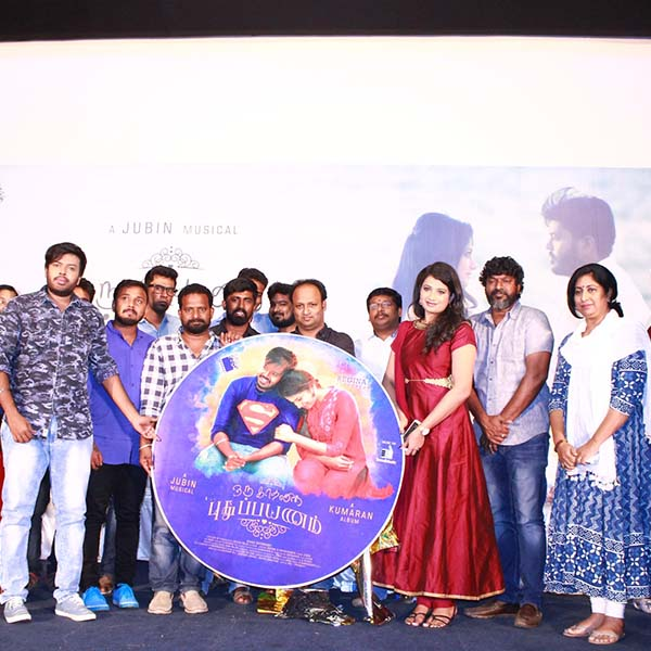 Oru Kadhalin Puthuppayanam audio launch photos