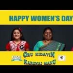 Oru Kidayin Karunai Manu team wishes Womens day
