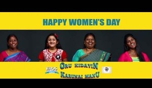 Oru Kidayin Karunai Manu team wishes Womens day mp3 audio songs