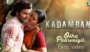 Otha Paarvaiyil mp3 audio songs