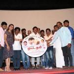 Owdatham Movie Audio Launch Photos