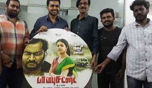 Paambhu Sattai Audio launch photos