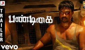 Pandigai mp3 audio songs