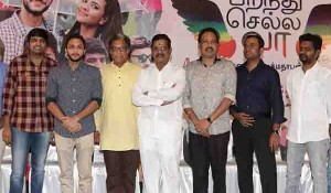 Paranthu sella vaa press meet photos