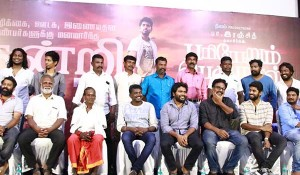 Pariyerum Perumal Thanks Meet Photos
