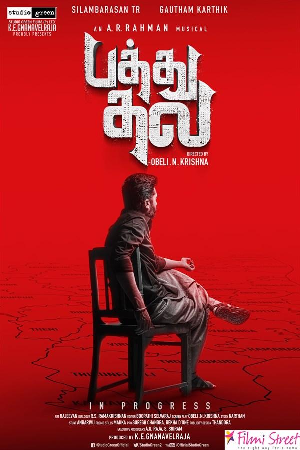 Pathu Thala First Look