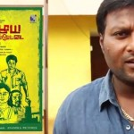 Pazhaya vannarapettai director request