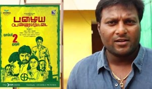 Pazhaya vannarapettai director request mp3 audio songs
