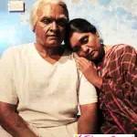 சீதக்காதி அய்யாவை மக்கள் கொண்டாட வேண்டும்.. : நடிகை அர்ச்சனா