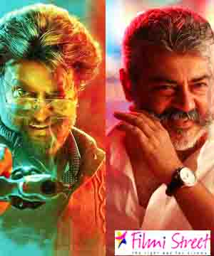 Petta beat Viswasam collection in Chennai Box office