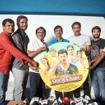 Pettikkadai Audio launch photos