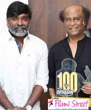 Rajini Vijay Sethupathi combo movie targeting 2019 Pongal release date