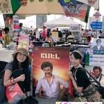 ஜப்பானில் நடைபெற்ற இந்திய மேளாவில் ரஜினி ரசிகர்கள் கொண்டாட்டம்