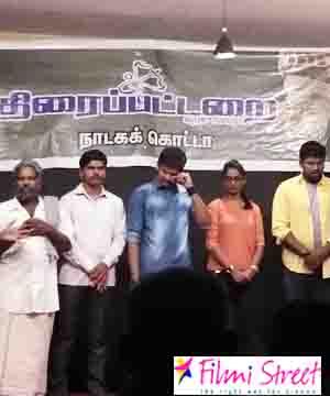 Ram directorial Thiraipattarai Maanavan drama