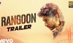 Rangoon mp3 audio songs