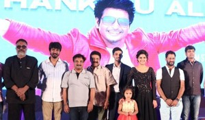 Remo Success meet photos