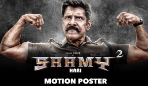 Saamy Square mp3 audio songs