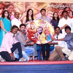 Saaya movie audio launch photos