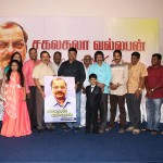 Sagala Kala Vallaban Book Launch Photos