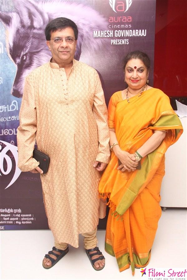 Saithan audio launch photos