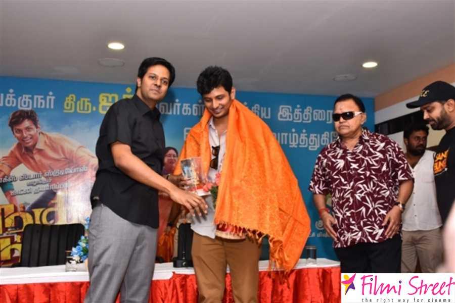 Sangili Bungili Kadhava Thorae Press Meet Photos
