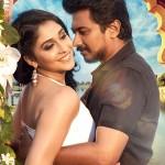 Saravanan Iruka Bayamen Movie Stills