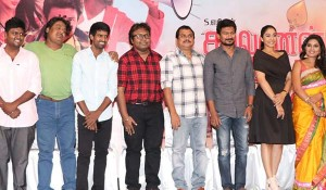 Saravanan Irukka Bayamaen Press Meet Photos