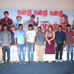 Saravanan Irukka Bayamean Success Meet Photos