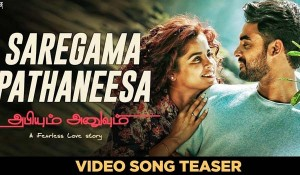 Saregama Pathaneesa mp3 audio songs