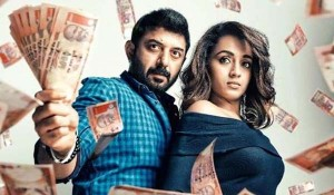 Sathuranka Vettai 2 mp3 audio songs