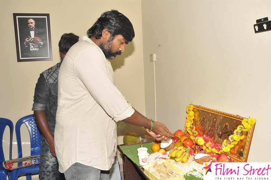 SeethaKaathi movie launch photos