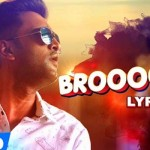 Bro Song