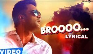 Bro Song mp3 audio songs