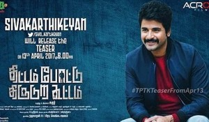 Sivakarthikeyan about Chandran & TPTK Teaser mp3 audio songs