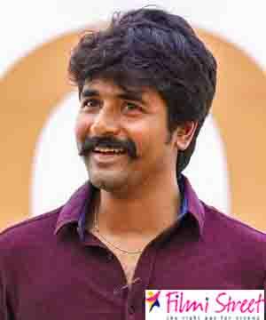 Sivakarthikeyan fan presented emotional art to his actor