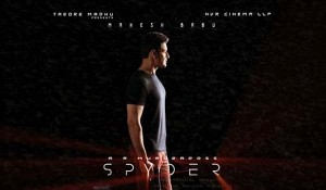 Spyder mp3 audio songs