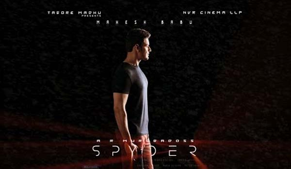 Spyder mp3 audio songs