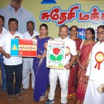 Sudhesi makkal katchi party launch photos