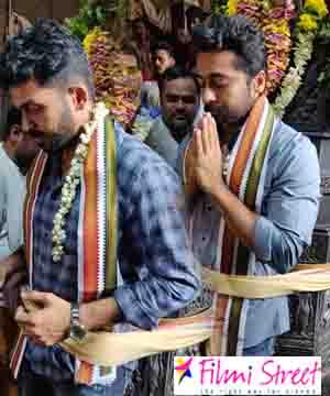 ஆந்திராவில் பிரபலமான கோயிலில் சூர்யா-கார்த்தி தரிசனம்